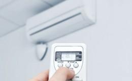 Aprofita els descomptes d'aire condicionat per a l'estiu